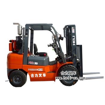北京CPCD20W-FB 2吨防爆内燃叉车
