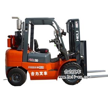 北京CPCD20W-FB 5吨防爆内燃叉车