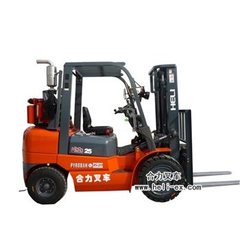 北京CPCD20W-FB 3.5吨防爆内燃叉车