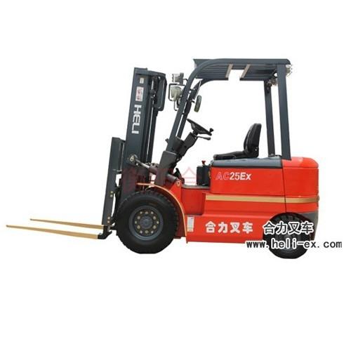 北京2-2.5吨防爆蓄电池叉车