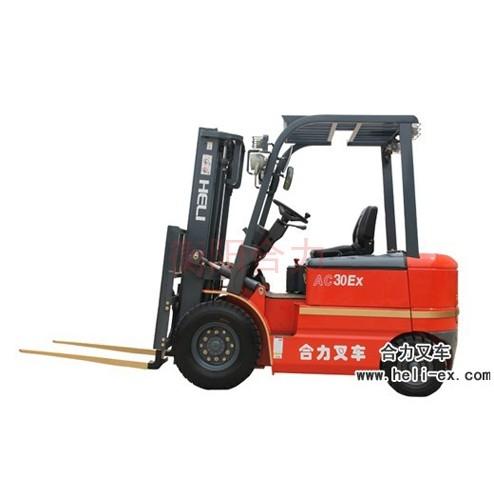 北京3-3.5吨防爆蓄电池叉车