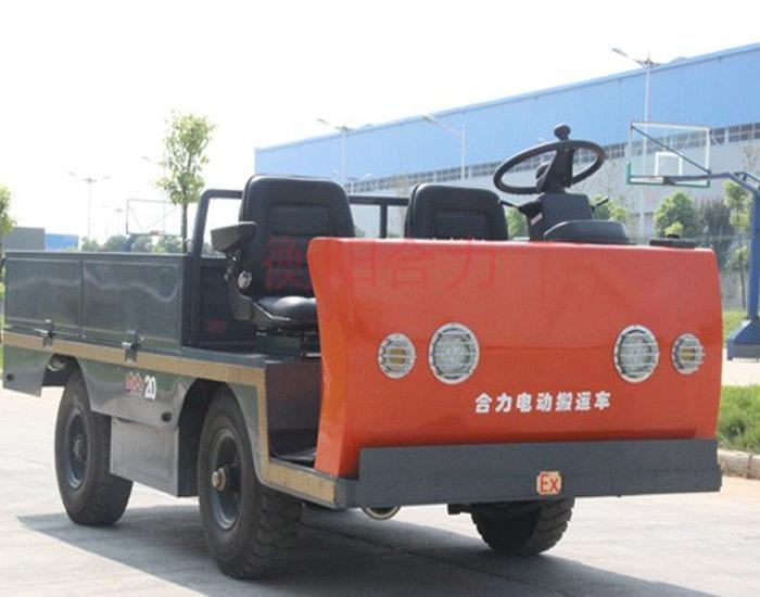 北京5吨防爆蓄电池搬运车