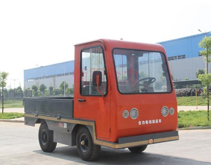 2-3吨防爆蓄电池搬运车