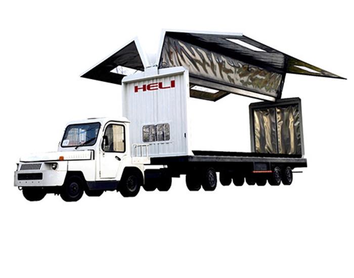 飞翼式箱式拖车 H2000系列